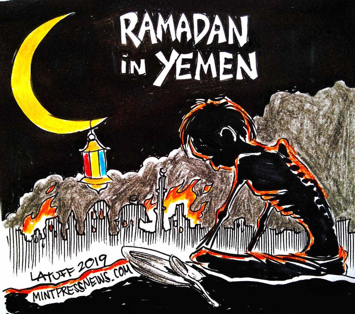 Yemen-Ramadan-cartoon